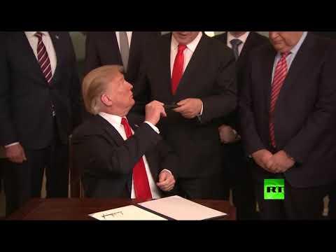 ترامب يوقع مرسوما يعترف بسيادة إسرائيل على الجولان  - نشر قبل 7 دقيقة