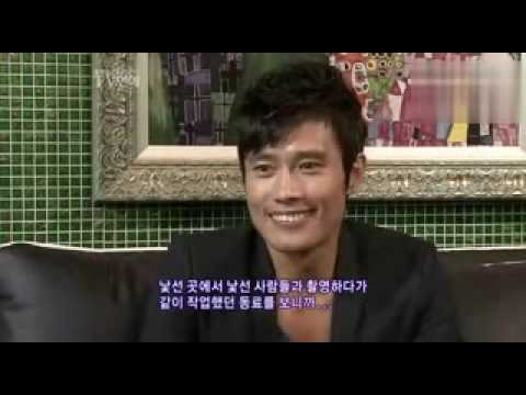 20090923 Live TV Ent News Lee Byung Hun