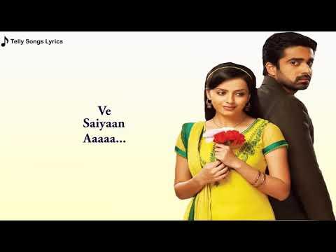 Ve Saiyaan song shlok & astha