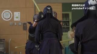 剣道時代 2018年8月号本誌連動DVD「強豪チームのつくり方 奈良大学附属高校」ダイジェスト