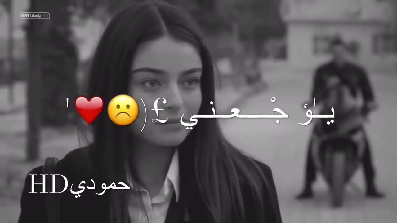 احلى مقاطع حب قصيره حالات رومانسية اغاني حب حالات واتس اب 2019