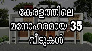 Top 35 Kerala House Design,kerala Home Design,kerala Houses,kerala Homes,modern Kerala House Design