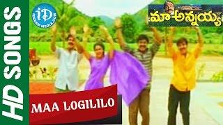 Maa Annayya - Maa Logililo video song - Rajasekhar || Meena || Deepti Bhatnagar