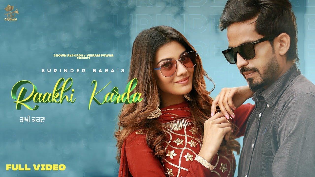 Raakhi Karda | Surinder Baba | New Punjabi Songs 2021 | Latest Punjabi Songs 2021 | Crown Records