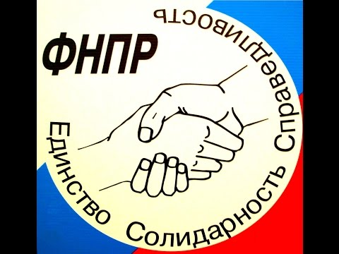 Статья 56 ТК РФ Потнятие трудового договора