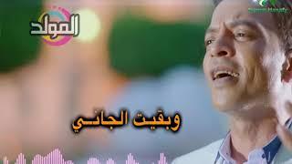 طارق الشيخ  - تعمل ايه لو حسيت انك وحداني ( حاله واتس )