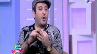 ست الستات - لماذا لما يستكمل عمرو عبدالعزيز مشواره في الإخراج وانتقل للتمثيل؟
