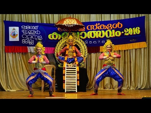 Group Dance (സംഘ നൃത്തം) at Thrissur District Kerala School Kalolsavam
