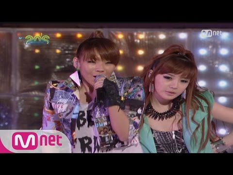 [STAR ZOOM IN] 2NE1 - I Don't Care + Fire [2009 20's Choice] 160122 EP.47