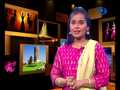 Mumbai Aamchi Mumbai - 07 January 2018 - मुंबई आमची मुंबई