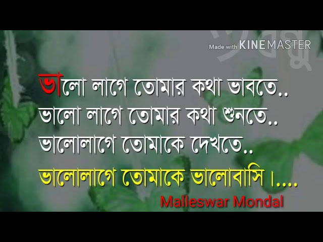Friend  sms. Of Bangla status {whatsapps status}