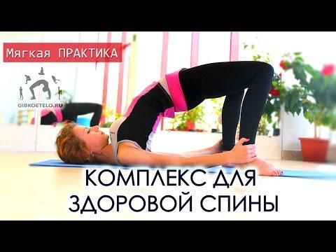 Щетинин - дыхательная гимнастика Стрельниковой
