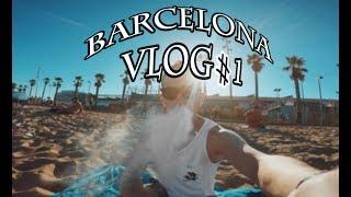 Barcelona Vlog  №1. Адский шоппинг, плаваем на SUP!