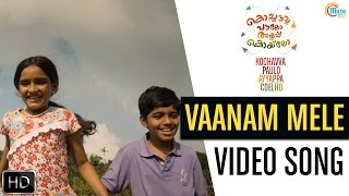 Download Hindi Video Songs - Kochavva Paulo Ayyappa Coelho | Vaanam Mele Song Video | Kunchacko Boban | Official