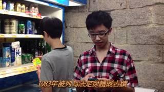Publication Date: 2012-05-09 | Video Title: 聖公會曾肇添中學2011-2012 3C PSE