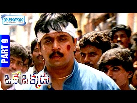 Oke Okkadu Telugu Full Movie | Arjun | Manisha Koirala | Mudhalvan | Part 9/12 | Shemaroo Telugu