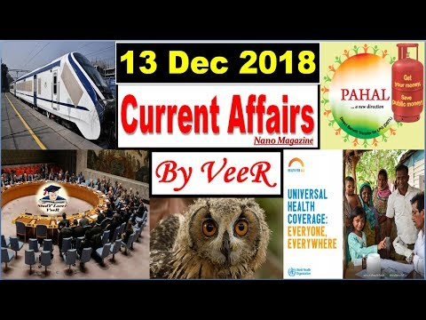 13 December 2018 Current Affairs in Hindi | Daily Current Affairs Detail Study, PIB, Nano Magazine