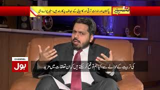 BOL Ambassador with Syed Savez Ali | 17th June 2018 | Full Episode | BOL News