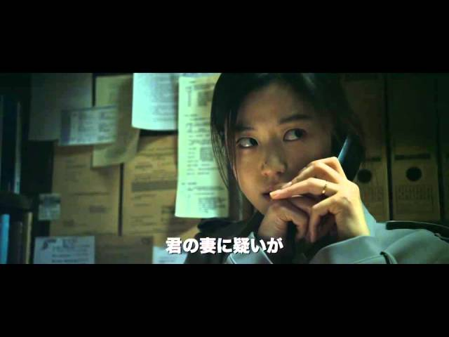 映画『ベルリンファイル』予告編
