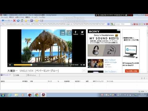 無料でYouTubeの動画をダウンロードする方法