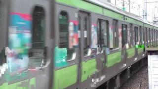 東京駅に到着するE231 The E231 series arrived at Tokyo station.