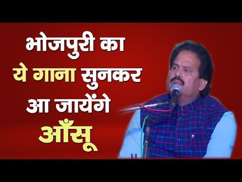 Watch Bharat Sharma Vyas' perform a Nirgun song on MBNH