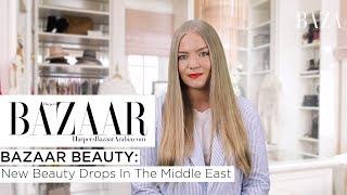 Baixar New Beauty Drops In The Middle East | Bazaar Beauty | Harper's Bazaar Arabia