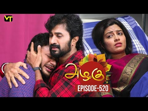 Azhagu Tamil Serial latest Full Episode 520 Telecasted on 03 Aug 2019 in Sun TV. Azhagu Serial ft. Revathy, Thalaivasal Vijay, Shruthi Raj and Aishwarya in the lead roles. Azhagu serail Produced by Vision Time, Directed by Selvam, Dialogues by Jagan. Subscribe Here for All Vision Time Serials - http://bit.ly/SubscribeVT   Click here to watch:  Azhagu Full Episode 519 https://youtu.be/tELFSpw6YFI  Azhagu Full Episode 518 https://youtu.be/rlb5w8rTeeE  Azhagu Full Episode 517 https://youtu.be/CPhUrLoQ9Lw  Azhagu Full Episode 516 https://youtu.be/PAsoEifIeto  Azhagu Full Episode 515 https://youtu.be/g44p0q4jgUQ  Azhagu Full Episode 514 https://youtu.be/7zNH7-plW-M  Azhagu Full Episode 513 https://youtu.be/Yt882zxNc-E  Azhagu Full Episode 512 https://youtu.be/Dfgm9oxeoXk  Azhagu Full Episode 511 https://youtu.be/2gtSuy24fDI  Azhagu Full Episode 510 https://youtu.be/vOYRl-ZkL-0  Azhagu Full Episode 509 https://youtu.be/05W9Ows7_lY  Azhagu Full Episode 508 https://youtu.be/Qh_iE6dS1J0     For More Updates:- Like us on - https://www.facebook.com/visiontimeindia Subscribe - http://bit.ly/SubscribeVT