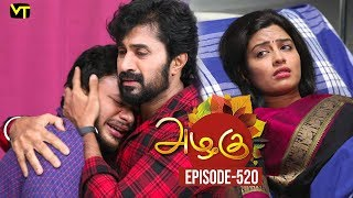 Azhagu - Tamil Serial | அழகு | Episode 520 | Sun TV Serials | 03 Aug 2019 | Revathy | VisionTime