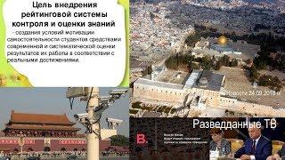 Разведданные ТВ. Новости 24.09.2018 гг