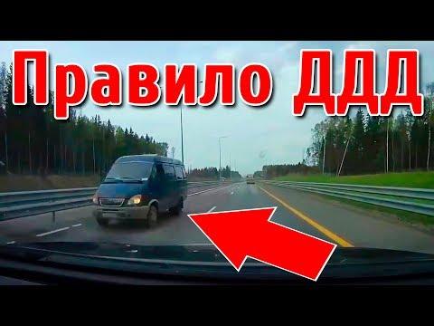Ты прав, но не стоит бить машину, дай дорогу дураку