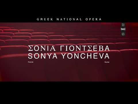 Επιστροφή στις αίθουσες | Back to the opera. Πρόγραμμα ΟΚΤ-ΔΕΚ 2021 | Programme OCT-DEC 2021