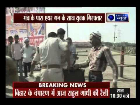 Man caught with  air gun at Rahul Gandhi