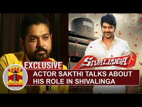 EXCLUSIVE | Actor Shakthi Vasudevan talks about his Role in Shivalinga | Thanthi TV