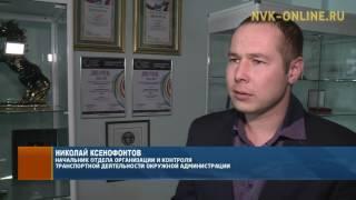 В Якутске подрались водитель маршрутного автобуса и нетрезвый пассажир