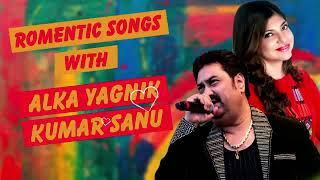 ROMANTIC-SONGS-OF-ALKA-YAGNIK-KUMAR-SANU-90-s-Evergreen-Songs-Love-Songs-Jukebox