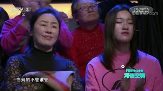 [越战越勇]母亲过度操劳身患腿疾 伟大母爱让儿子迷途知返| CCTV综艺