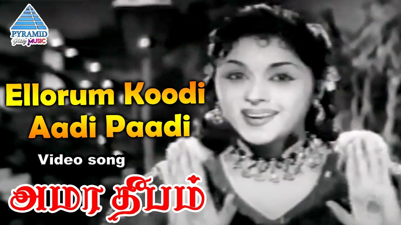 Amara Deepam Tamil Movie Songs   Ellorum Koodi Aadi Paadi Video Song   Sivaji Ganesan   Padmini