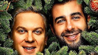 Tannenbäume 5 - Yolki 5 - Trailer 1 - ru