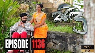 Sidu | Episode 1136 18th December 2020 Thumbnail