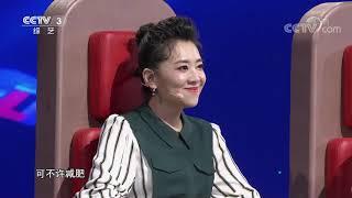 [越战越勇]选手黎婧的精彩表现| CCTV综艺 - YouTube
