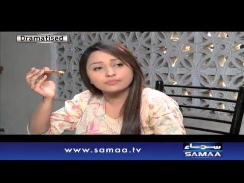 Jitni chadar utnay paon phelao - Aisa Bhi Hota Hai, 29 Dec 2015