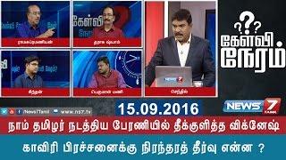 Kelvi Neram 15-09-2016 | NTK Cadre attempts Self Immolation | Social Debate Show