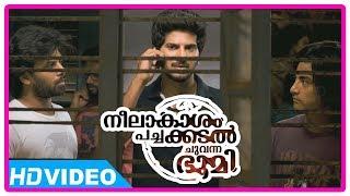 Malayalam Movies 2018 | NPCB Movie Scenes | Dulquer