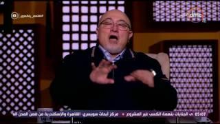 الشيخ خالد الجندى : يوضح أهمية الصلاة على النبى محمد - لعلهم يفقهون