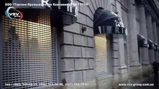 Защитные роллеты, роллетные ворота и роллетные решетки в Киеве и области(Существует несколько разновидностей роллетных систем, которые предлагает компания ВСВ-Групп в Донецке..., 2013-08-08T14:22:02.000Z)