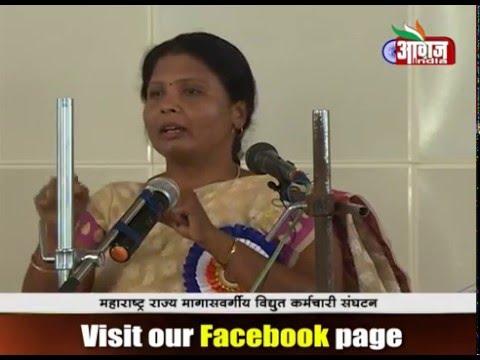 Sushama Andhare Speech at Nagpur