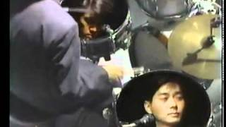 Yellow Magic Orchestra - Wild Ambitions