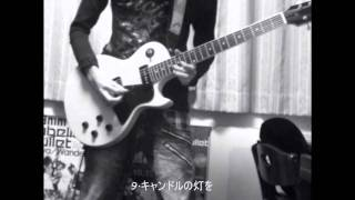 """Revolutionary"" 9mm parabellum bullet  (all songs cover) 4/4"
