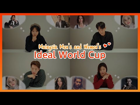 Which Malaysian celebrities do Koreans think are hot? | Malaysia Ideal World Cup | EP16